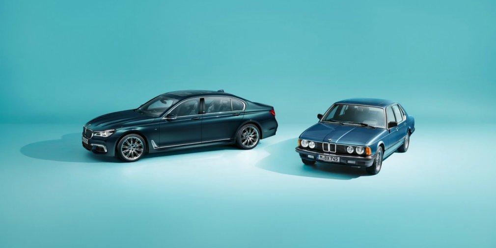 В BMW подготовили спецверсию 7-Series в честь 40-летия модели