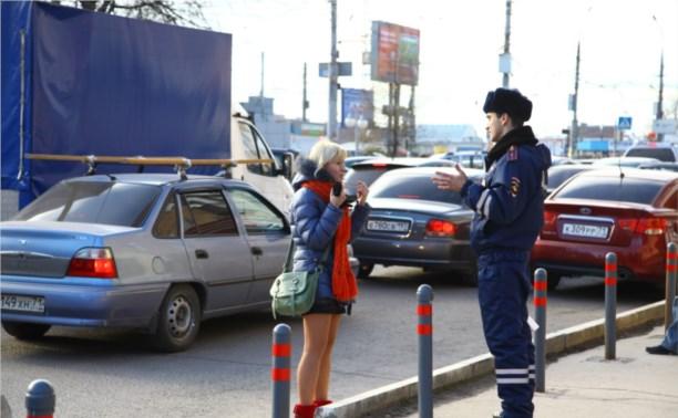Штрафы для пешеходов-нарушителей предлагают повысить в два раза
