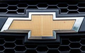 Владельцев Chevrolet Niva предупредили о негерметичных бензобаках