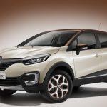 Серия Renault Kaptur Extreme увенчала гамму паркетника