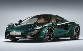 Купе McLaren XP Green 570GT напомнило о Макларене прошлого