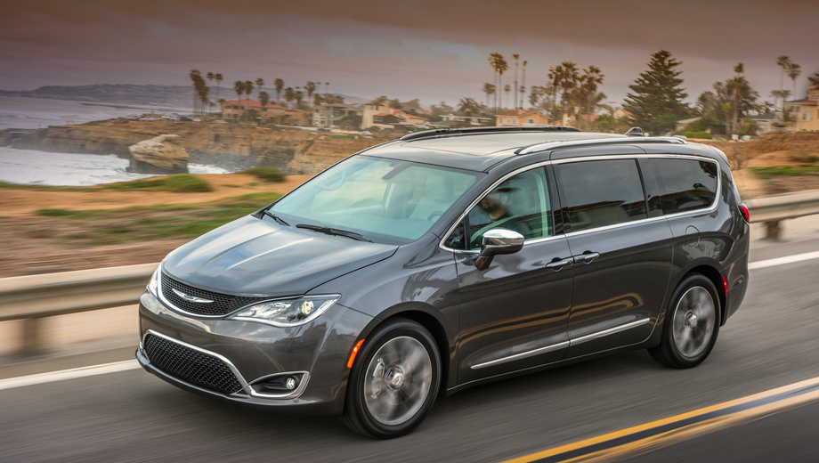 Минивэн Chrysler Pacifica получил высокую оценку в рублях