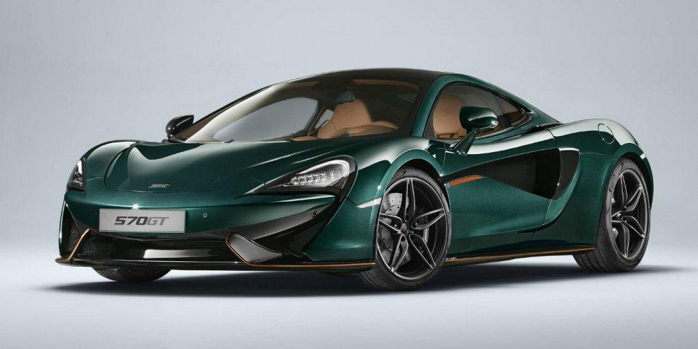 McLaren подготовит 6 особых купе в честь суперкара 20-летней давности