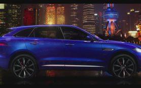 Во Франкфурте состоялась публичная премьера Jaguar E-Pace