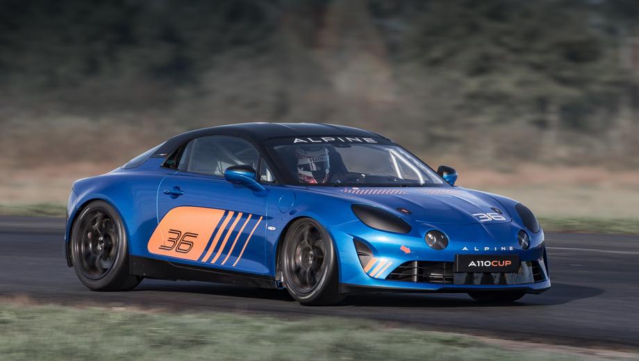 Французы представили Alpine A110 Cup для монокубка
