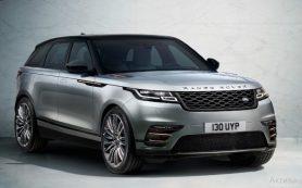 В России начались продажи внедорожника Range Rover Velar