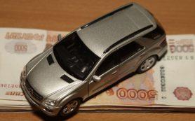 Каким образом можно получить кредит на автомобиль