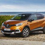 Renault выпустит новый компактный кроссовер