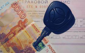 ЦБ: после перехода на свободные тарифы ОСАГО подорожает