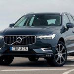 Начался приём заказов на кроссовер Volvo XC60 нового поколения