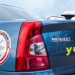 В водительских удостоверениях может появиться строка о праве на работу