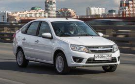 Автомобили Lada обзаведутся системой дистанционного управления