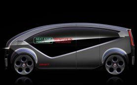 Автономный шаттл Fisker Orbit выйдет на дороги в 2018 году