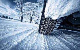 Зимние шины — советы по выбору
