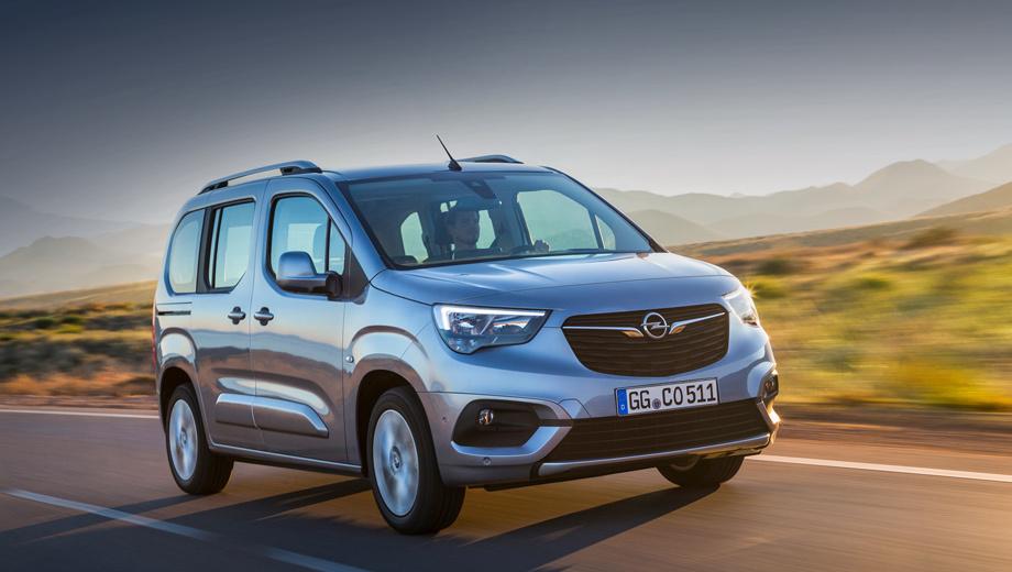 Новый компактвэн Opel Combo повторил Citroen Berlingo