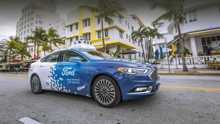Фирма Ford развернула крупный проект по беспилотникам в Майами