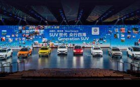 Компания Volkswagen усилит линейку паркетников в Китае