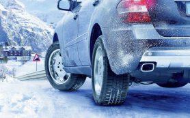 Вождение зимой. Все, что вы хотели знать