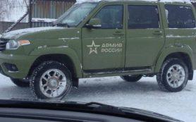 Названа возможная замена армейскому УАЗ‐469