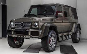 Самый дорогой Mercedes-Maybach оценили в 85 миллионов рублей