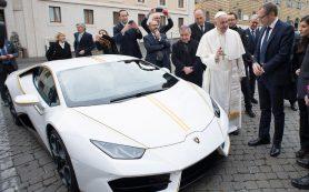 Автомобиль Папы Римского пустили с молотка