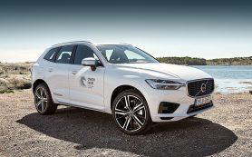 Четверть всего пластика в новых Volvo будет вторичной переработки