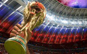 Чемпионат мира-2018. 16 июня. Аналитика и прогноз на матч Перу — Дания