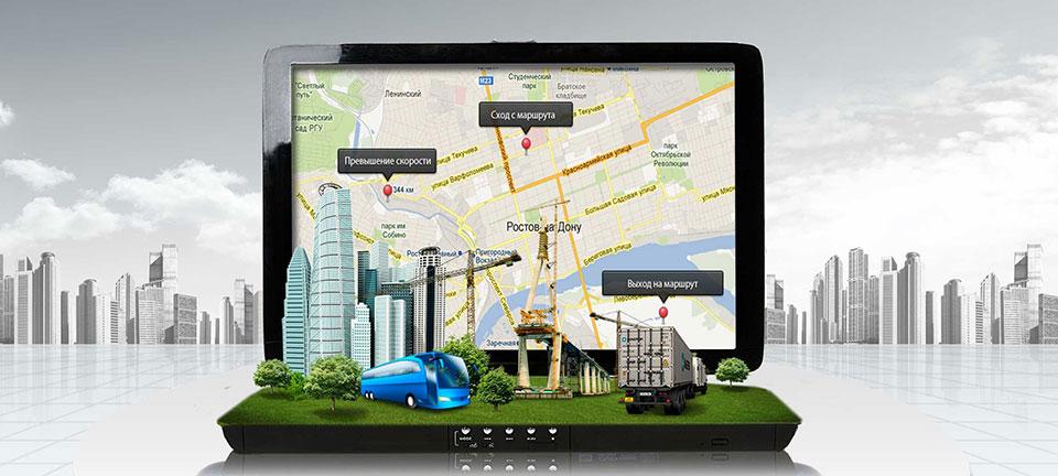 GPS современный мониторинг за работой автопарка