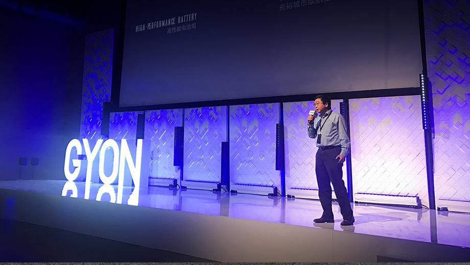 Новый бренд GYON пообещал выпустить девять моделей