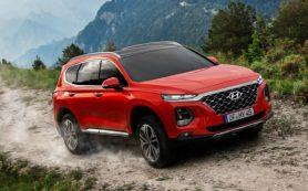 В Hyundai рассказали о новом Santa Fe для России