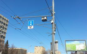 Власти отложили запуск проекта по проверке ОСАГО дорожными камерами