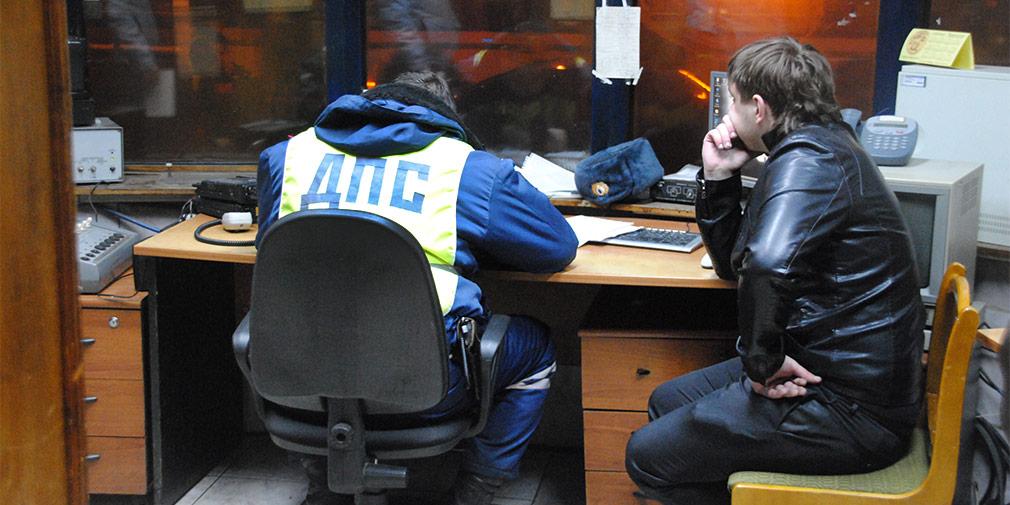 Пьяные водители в России за полгода попытались уйти от 130 тысяч штрафов