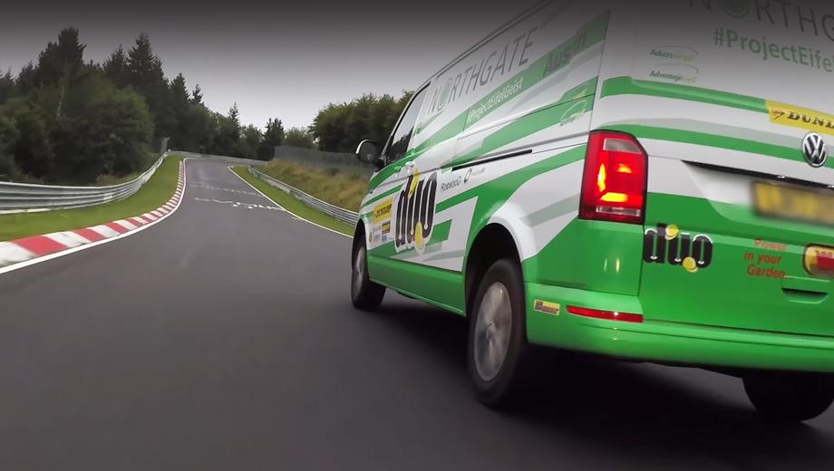 Вэн Volkswagen Transporter установил рекорд Нюрбургринга
