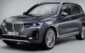Официальная премьера BMW X7