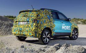 «Я – больше!»: первые сведения о самом маленьком кроссовере VW