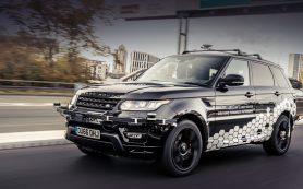 Автономный Range Rover Sport прошёл сложное испытание
