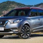 Представлена новая версия кроссовера Nissan Kicks, которая будет продаваться в России