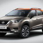 """Убийца"" Creta: Кроссовер Nissan на базе Duster представили официально"