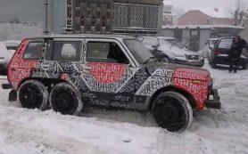 Шестиколесная «Нива»: первый заезд по снежным ухабам
