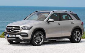 Новое поколение кроссовера Mercedes-Benz GLE: названы цены для России