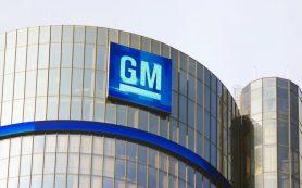 Трамп в ярости: General Motors закроет пять заводов в США и Канаде