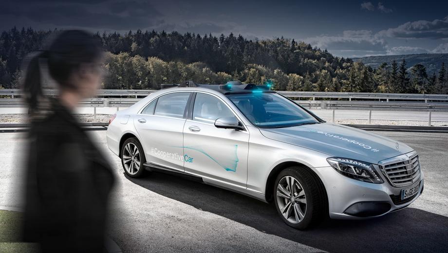 Daimler продвинулся в «общении» беспилотников с людьми