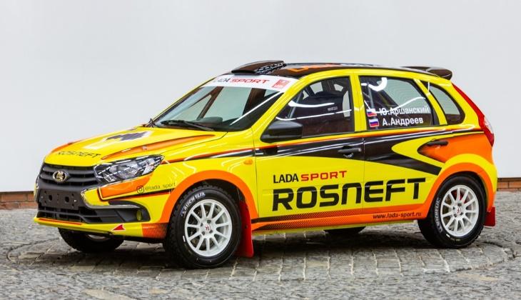 АвтоВАЗ представил гоночную версию «Лады Гранты»