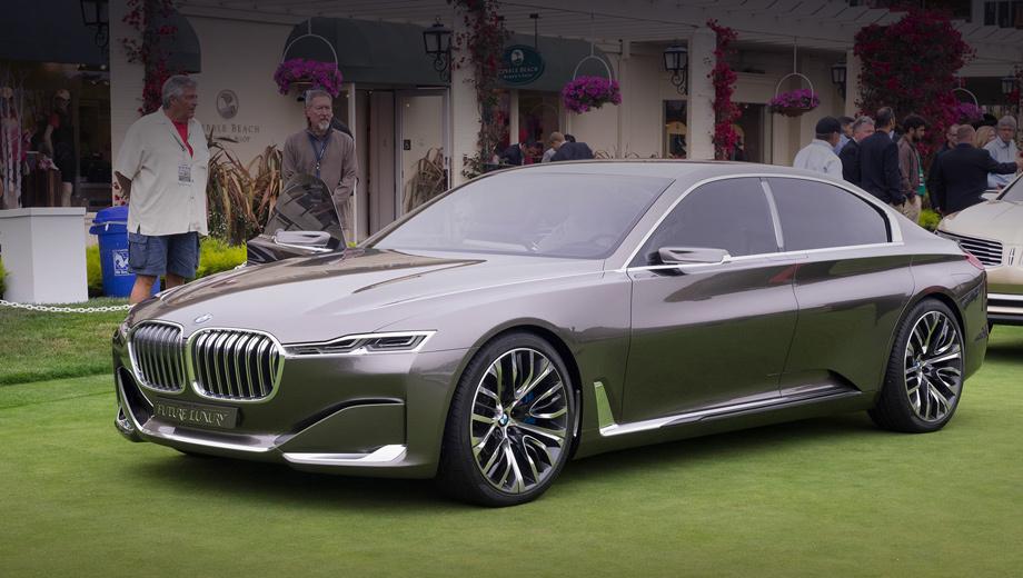 Компания BMW признала девятую серию ненужной