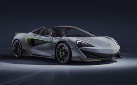 Родстер McLaren 600LT Spider by MSO окрасился эксклюзивно