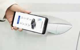 Автомобили Hyundai будут отпираться и заводиться цифровым ключом