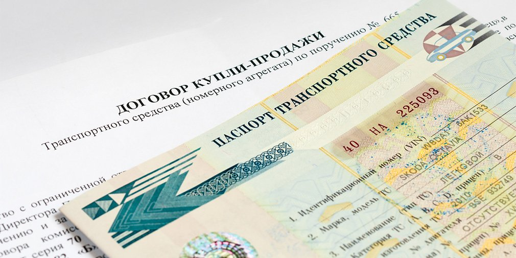 В России могут ввести электронный договор купли-продажи автомобилей