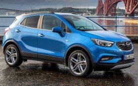 Opel завершил производство популярной модели