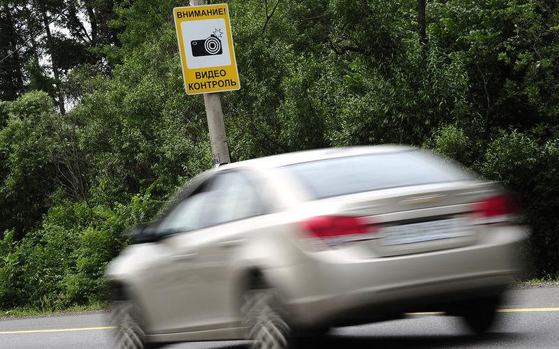 Штрафа за среднюю скорость в законах нет, но вы его получите!