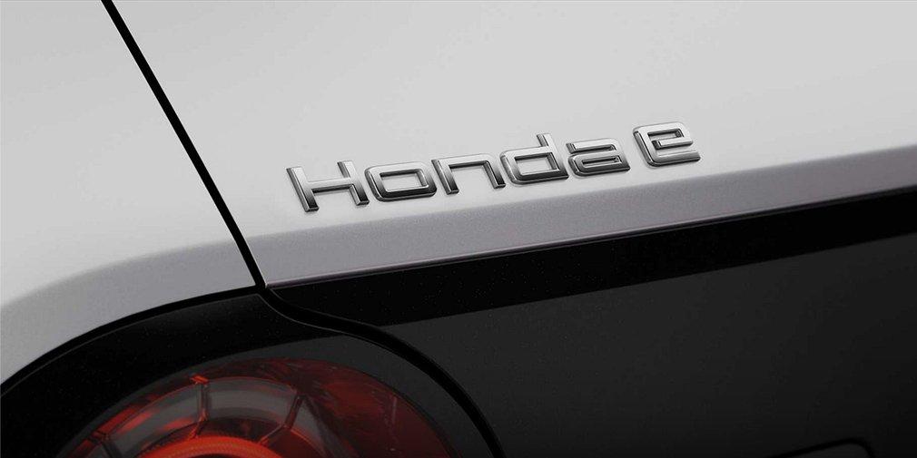 Honda придумала имя для городского электрокара